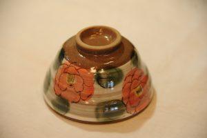 彩り花紋飯椀(底側)