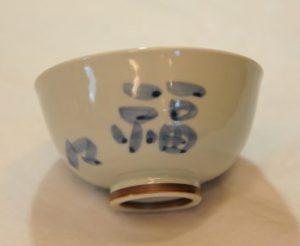 ふくろう飯椀(青色・外側)