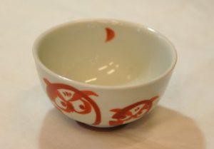 ふくろう飯椀(赤色・内側)