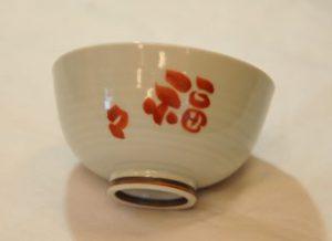 ふくろう飯椀(赤色・外側)
