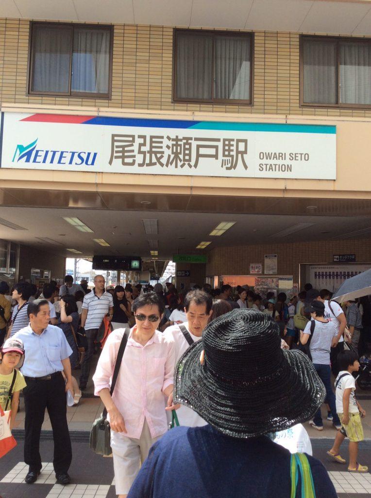 尾張瀬戸駅の駅前