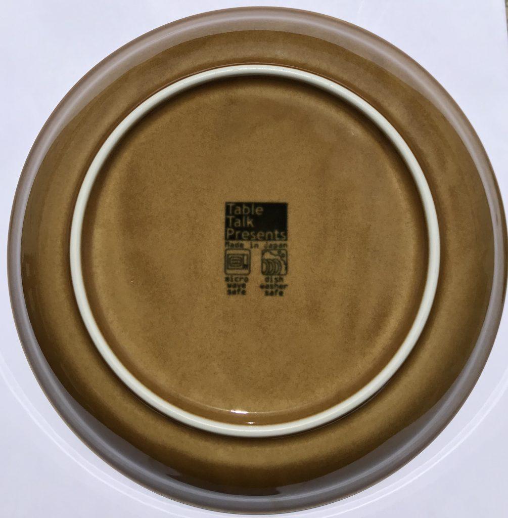 リーフ皿(裏)
