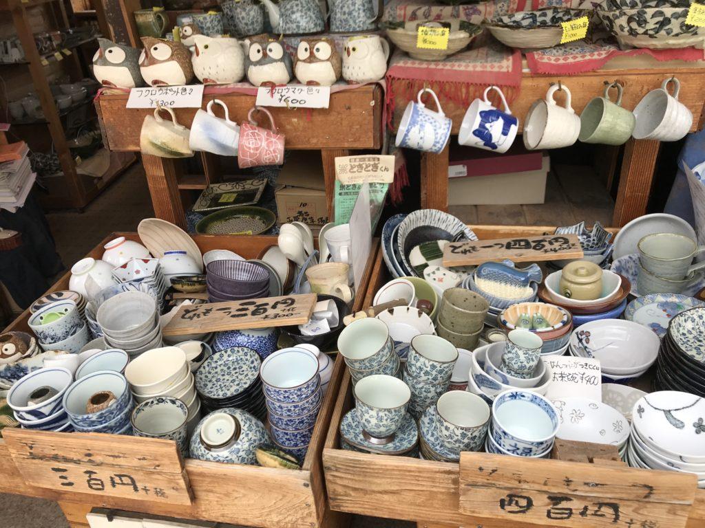 パーフェクトワールドで2人が手にとっていた陶器